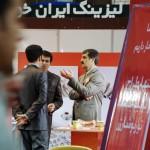 tabriz int fair 2012 (18)