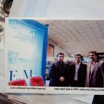tabriz int fair 2012 (6)