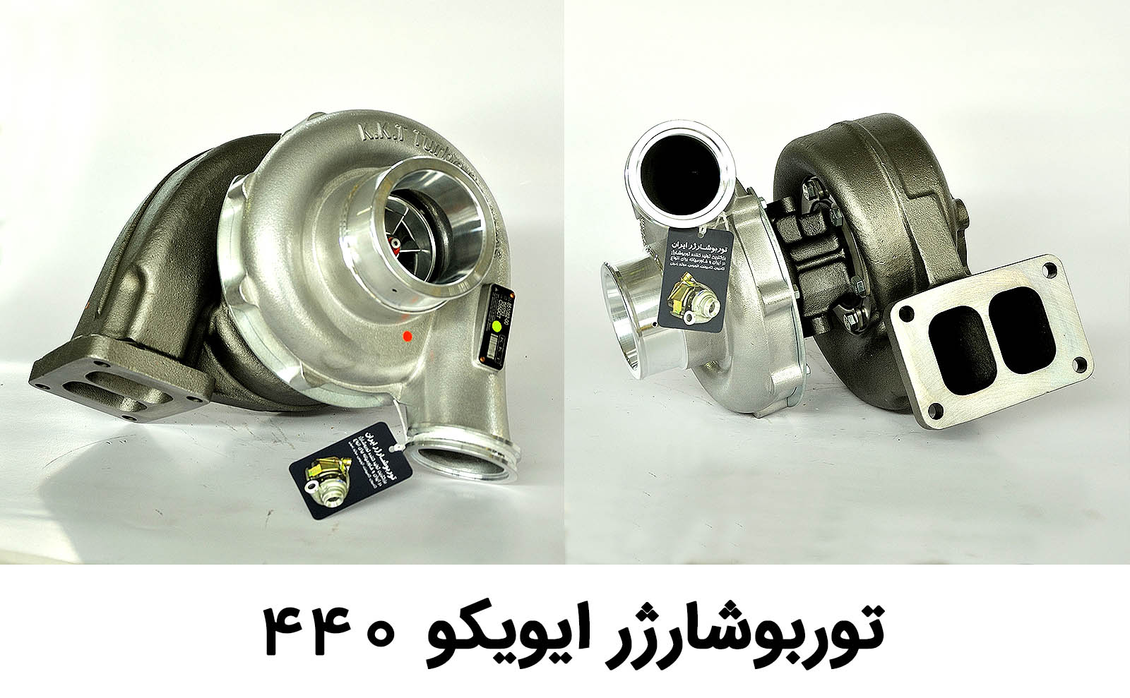 iveco_440_turbocharger