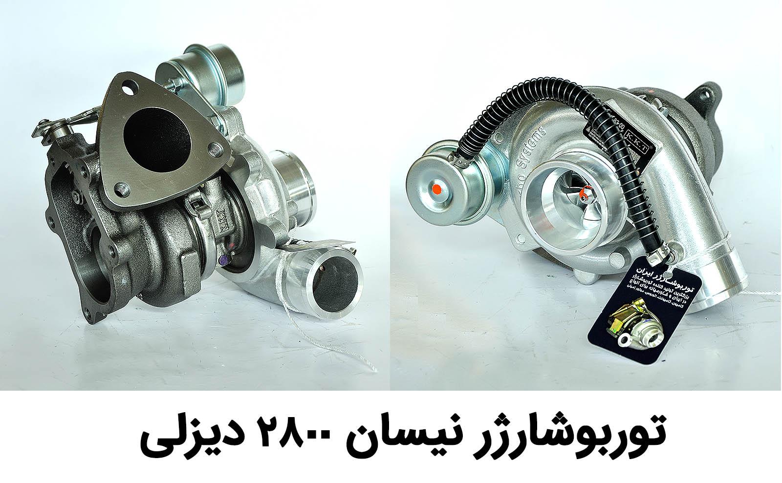 nissan_2800_diesel