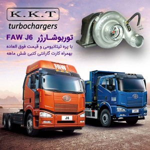 faw_j6_turbocharger