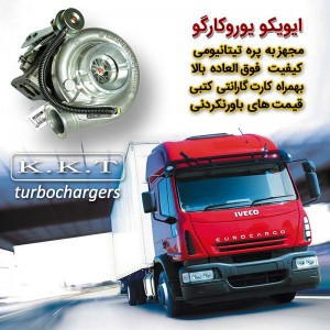 iveco_eurocargo_turbocharger