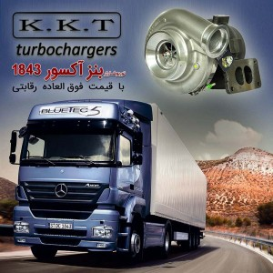 mercedes_benz_axor__1843_turbocharger