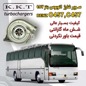 mercedes_benz_o457_c457_buas_coach_turbocharger