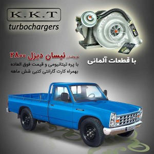 nissan_diesel_2800_turbocharger